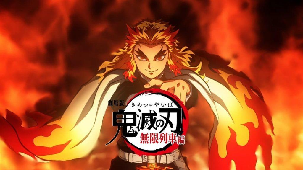 Demon-Slayer-Kimetsu-no-Yaiba-the-Movie-Mugen-Train-2020-1